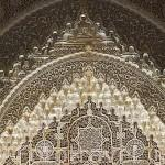 Detalle. La Sala de los Ajimeces y el mirador de Lindaraja. La Alhambra,UNESCO. Ciudad de GRANADA. Andalucia. España