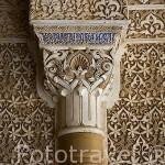 Detalle de una columna. Palacio de Comares. La Alhambra,UNESCO. Ciudad de GRANADA. Andalucia. España