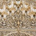 Detalle de una pared en la sala de Dos Hermanas. Palacio de los Leones. La Alhambra,UNESCO. Ciudad de GRANADA. Andalucia. España