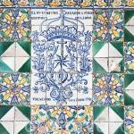 Azulejos sevillanos y valencianos. Hospital San Juan de Dios. Renacimiento- Barroco. s. XVII-XVIII. Arquitecto José de Bada y Navajas. Ciudad de GRANADA. Andalucia. España