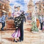 Azulejo colorido en la fachada de la Taberna Puerta Cerrada. Plaza Puerta Cerrada 7. Madrid. España