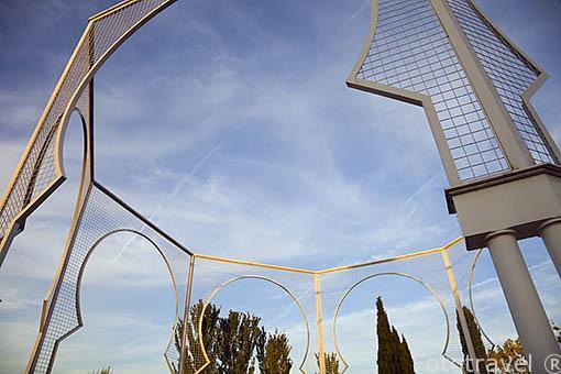 Pabellon en el jardin islamico. Estancia de las Delicias. Parque Juan Carlos I. Campo de las Naciones. Madrid. España