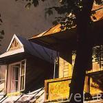 Tejado de madera de una casa en la calle peatonal de Krupowki, en la población de ZACOPANE. Zona de Malopolska. Polonia